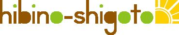 あなたらしく働くを目指す就労継続支援A型事業所「hibino shigoto(ヒビノシゴト)」